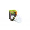 Komodo Solar D3 UV Basking Bulb 125w
