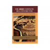 The More Complete Guide To Boa Constrictor af Vinncent Russo